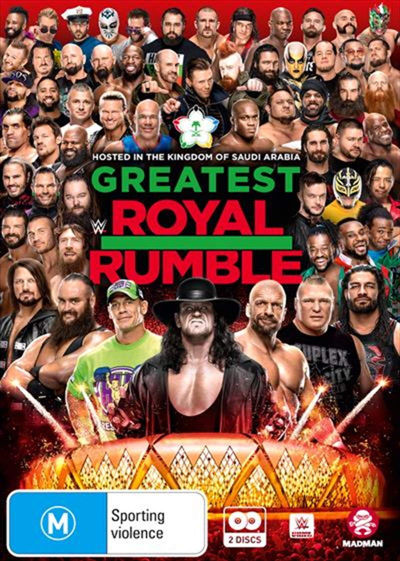 WWE - Greatest Royal Rumble 2018 | DVD