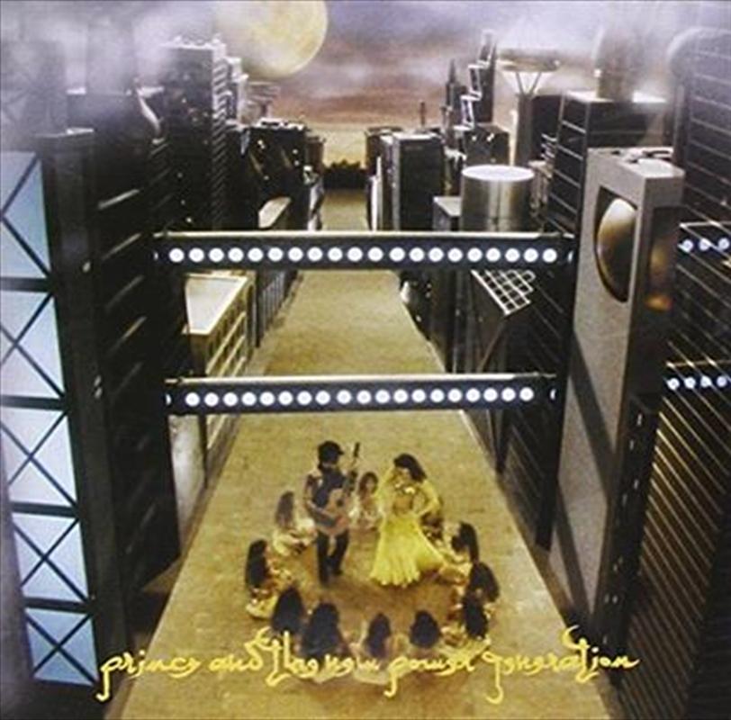 Love Symbol | CD