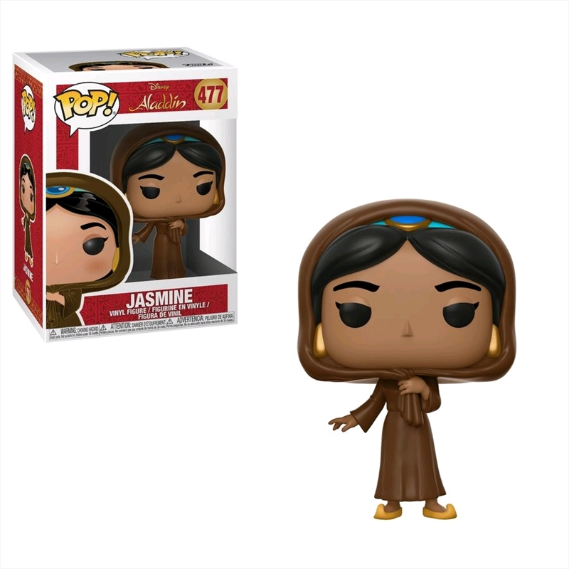 Aladdin - Jasmine in Disguise Pop! Vinyl | Pop Vinyl