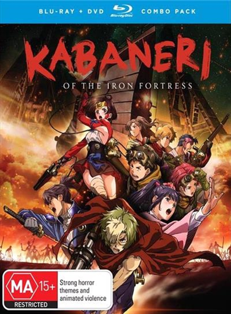 Kabaneri Of The Iron Fortress - Complete Series   Blu-ray/DVD