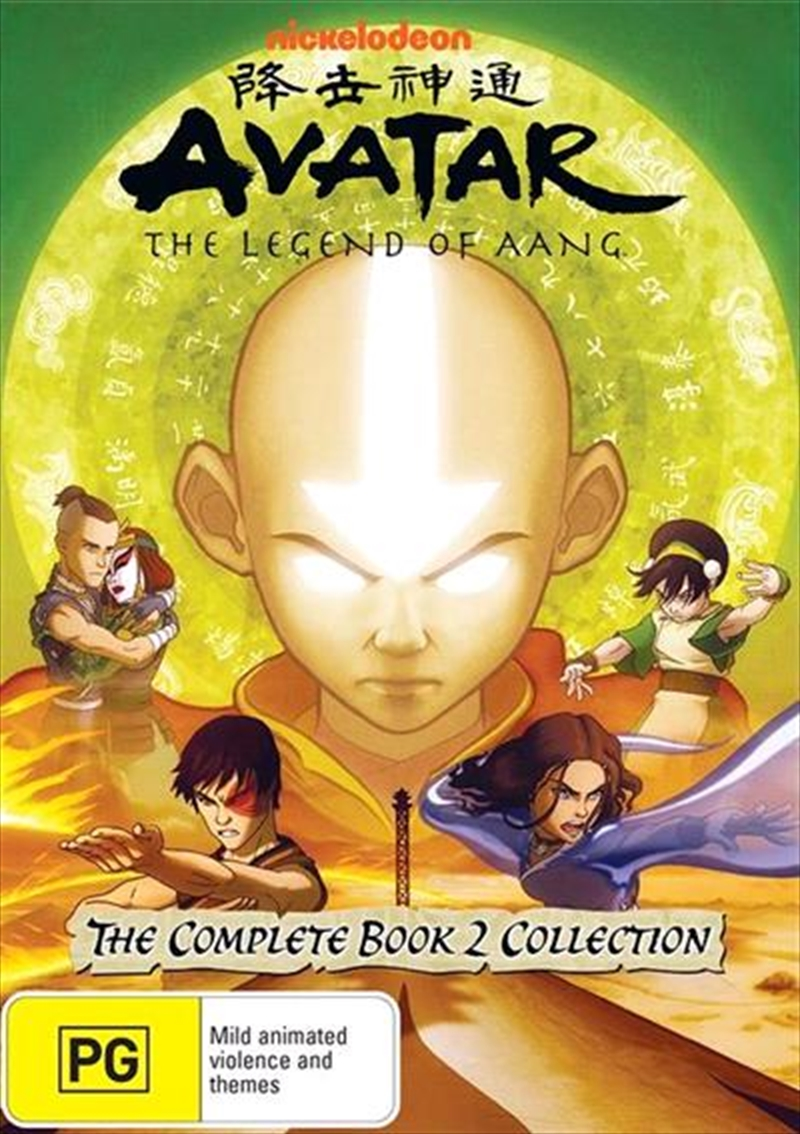 Avatar - The Last Airbender - Earth - Book 2 - Vol 1-4 Collection | DVD