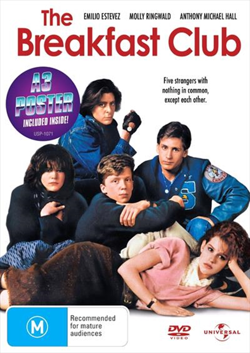 Breakfast Club, The | DVD