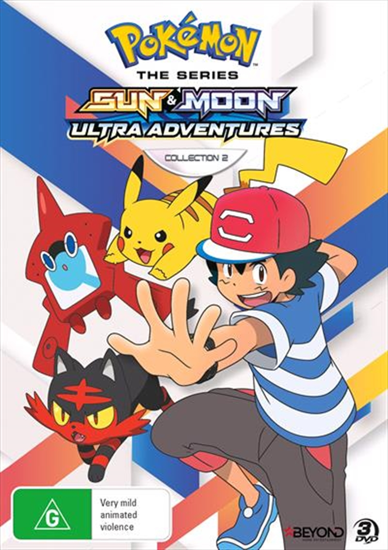 Pokemon The Series - Sun and Moon - Ultra Adventures - Collection 2 | DVD