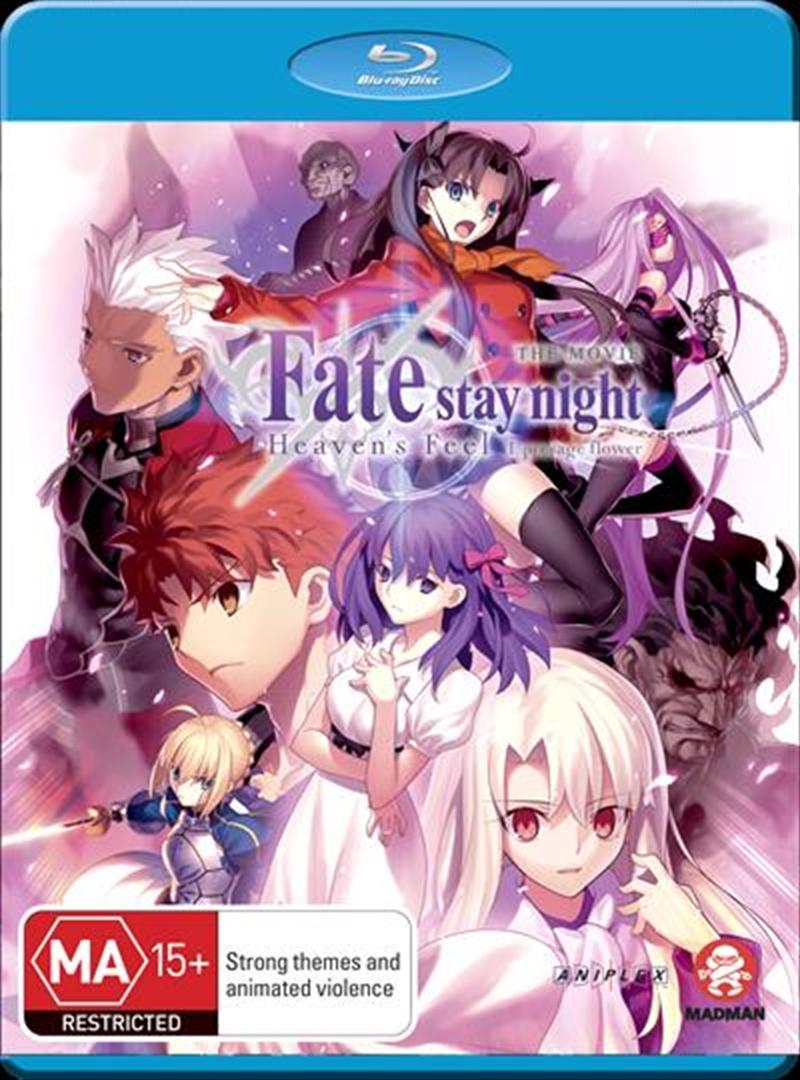 Fate/Stay Night - Heaven's Feel 1. Presage Flower | Blu-ray