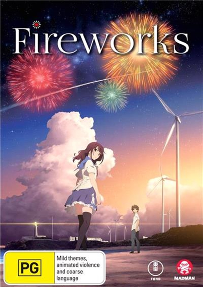 Fireworks - Should We See It From The Side Or The Bottom | DVD