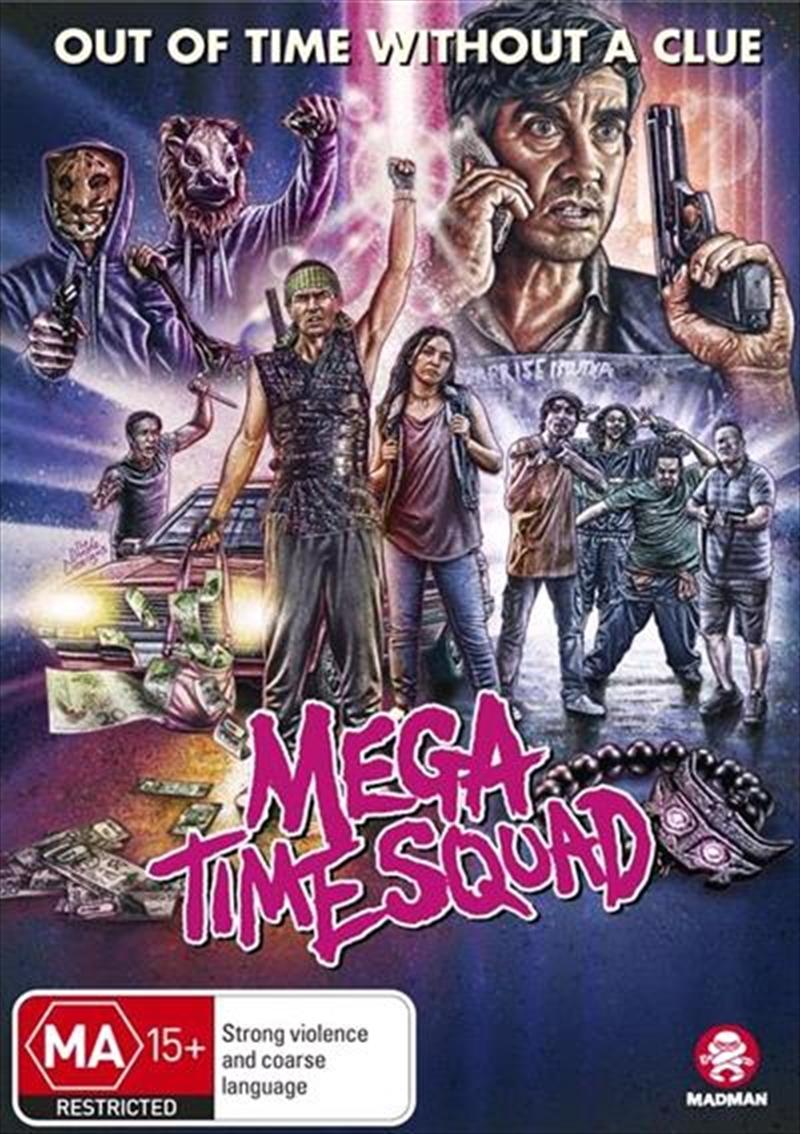 Mega Time Squad | DVD