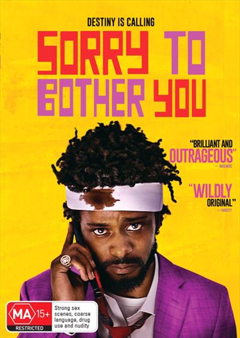 Sorry To Bother You | DVD