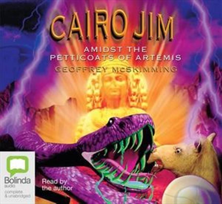 Cairo Jim Amidst The Petticoats Of Artemis | Audio Book