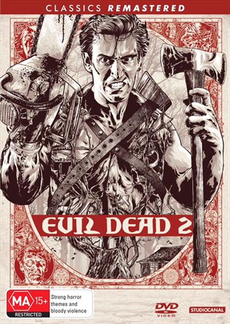 Evil Dead II - Dead By Dawn - Remastered | DVD