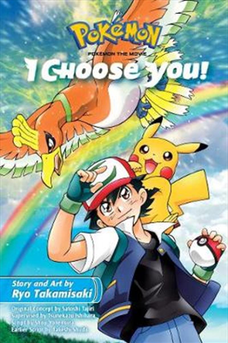 Pokemon the Movie : I Choose You!   Paperback Book
