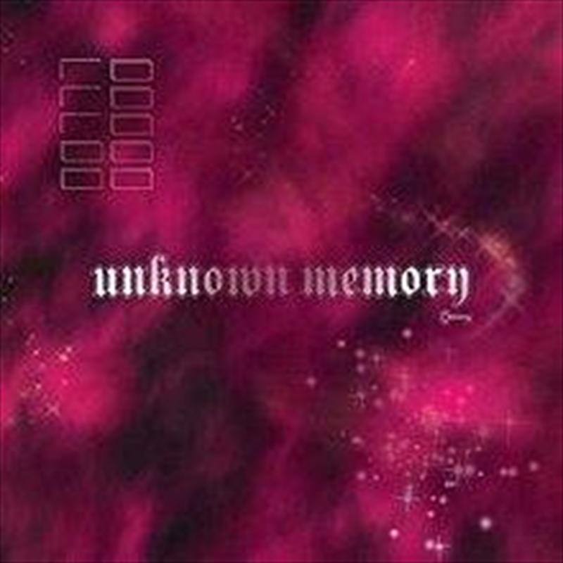 Unknown Memory - Limited Edition Magenta Vinyl | Vinyl