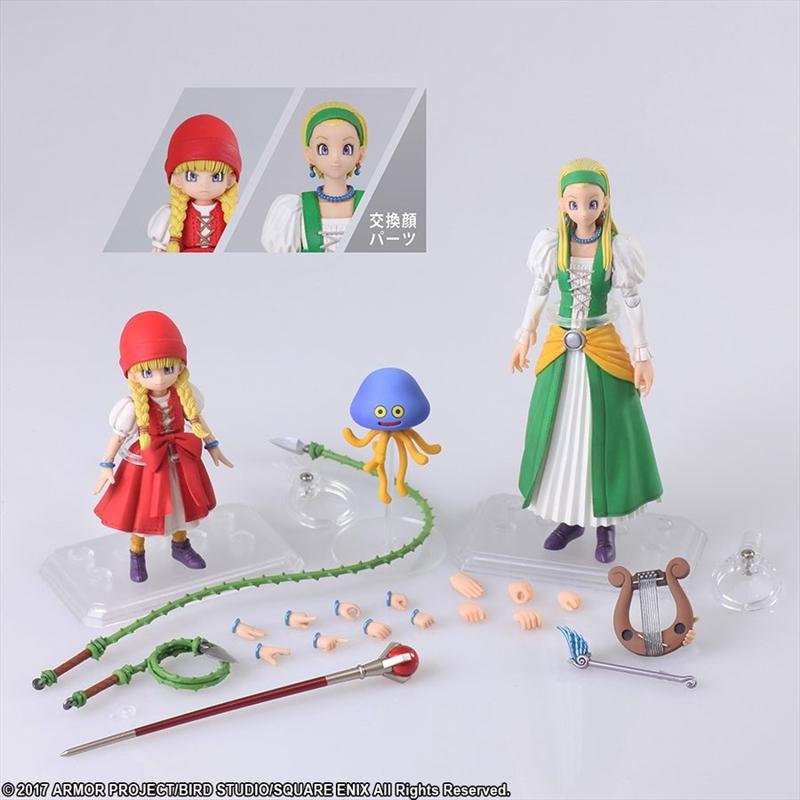 Dragon Quest XI - Veronica & Serena Bring Arts Action Figure | Merchandise