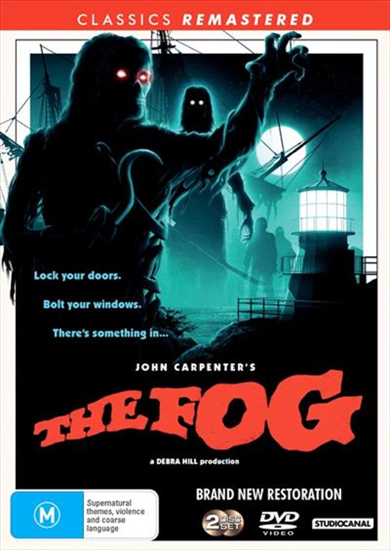 Fog, The | DVD