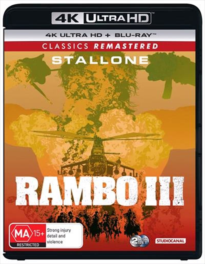 Rambo - First Blood III | UHD