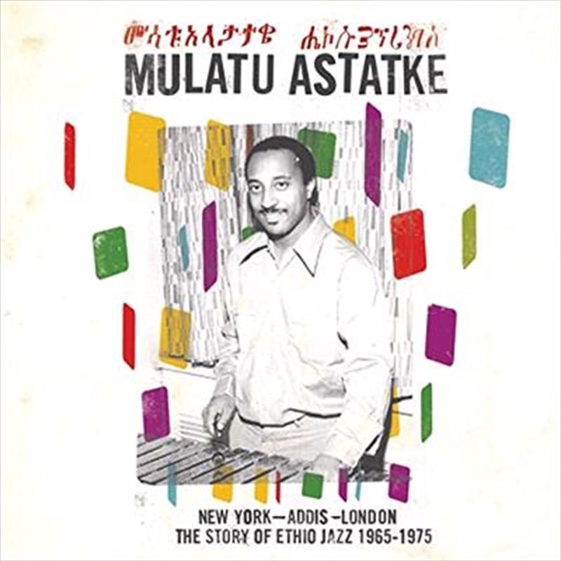New York - Addis - London - The Story Of Ethio Jazz 1965-1975 | Vinyl