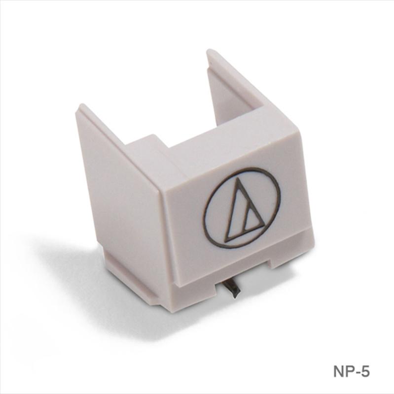 CROSLEY Diamond Stylus Replacement Needle - NP5 | Merchandise