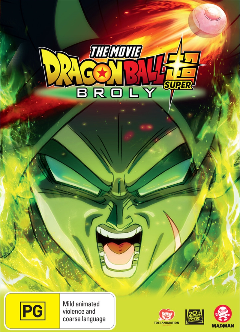 Dragon Ball Super - The Movie - Broly  (SANITY EXCLUSIVE COVER) | DVD