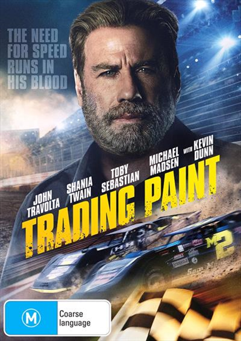 Trading Paint | DVD