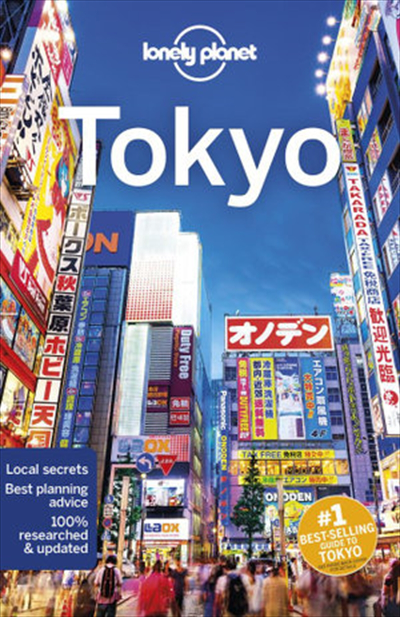 Lonely Planet Travel Guide - Tokyo 12 | Paperback Book