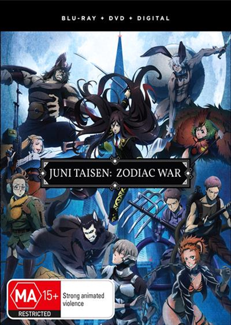 Juni Taisen - Zodiac War - Season 1 - Eps 1-12 | Blu-ray + DVD | Blu-ray/DVD