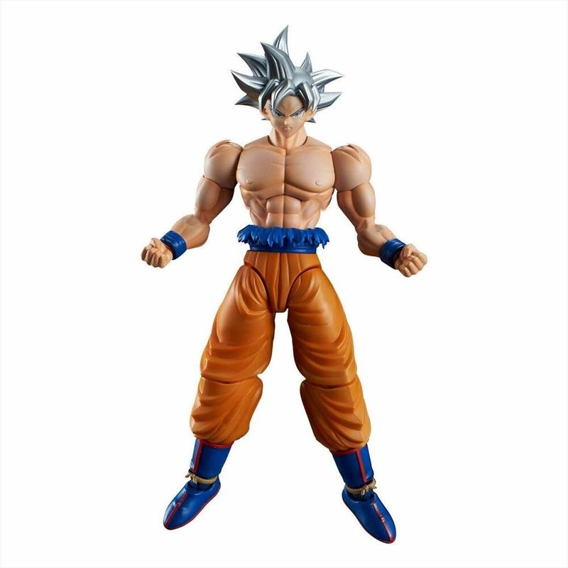 Dragon Ball Son Goku Ultra Instinct Figure | Collectable
