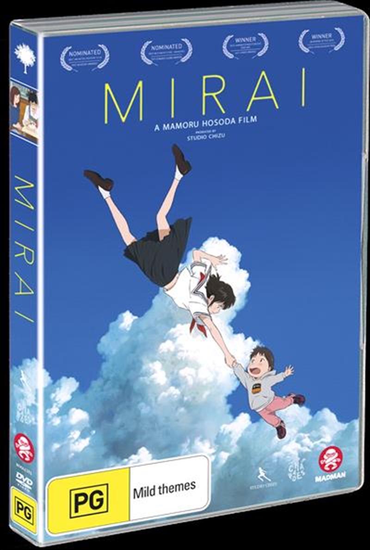Mirai | DVD