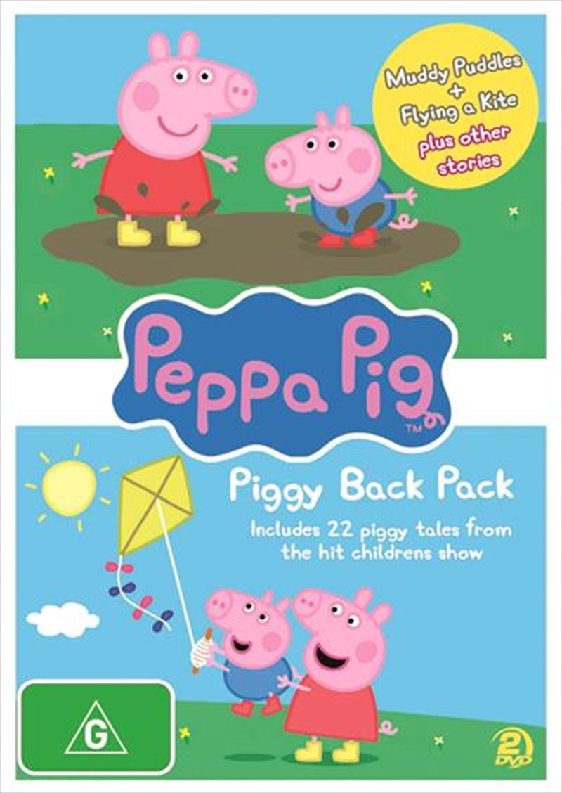 Peppa Pig - Piggy Back Pack - Collection 1 | DVD