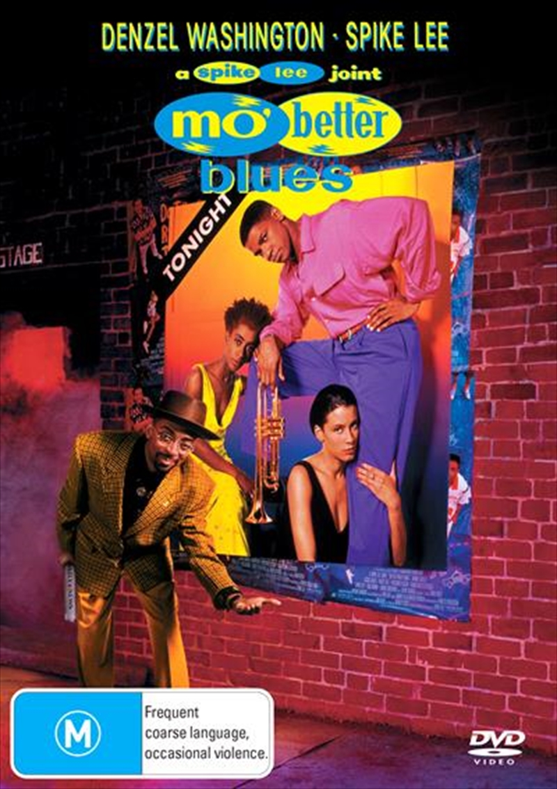 Mo' Better Blues | DVD