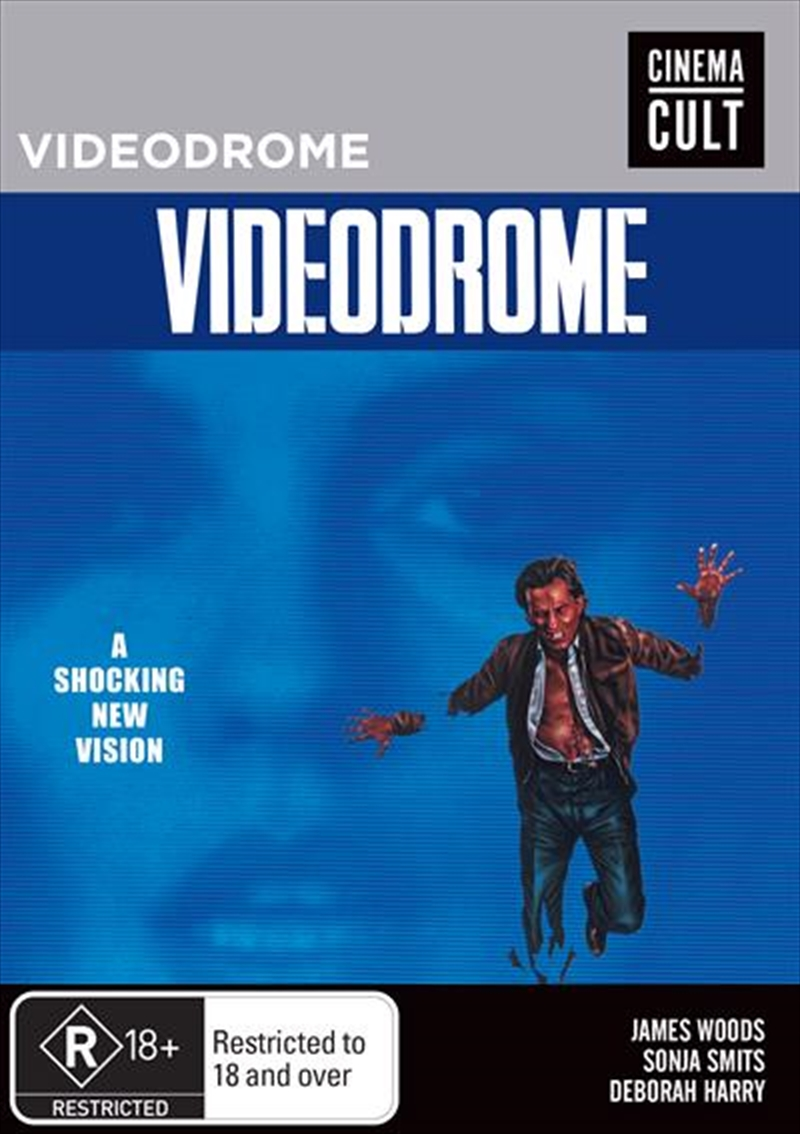 Videodrome | DVD
