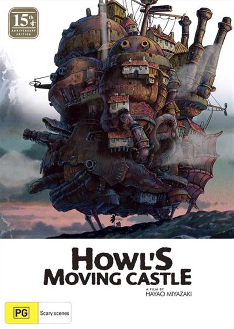 Howl's Moving Castle - 15th Anniversary Special Edition - Limited Edition | Blu-ray + DVD - With Art | Blu-ray/DVD