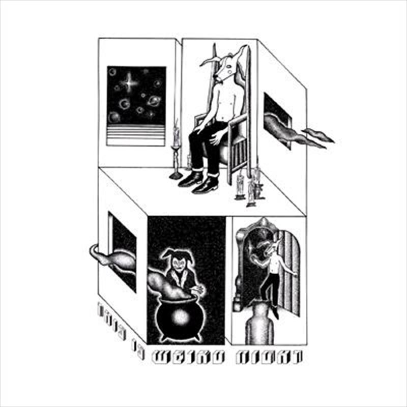 This Is Weird Night | Vinyl