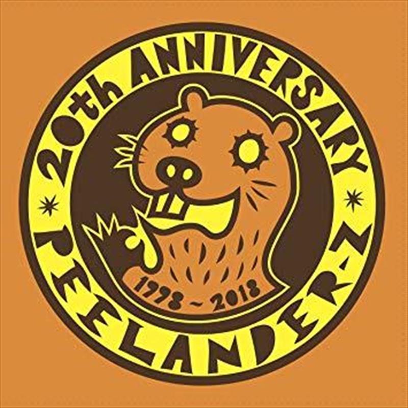 20th Anniversary 1998-2018 | Vinyl