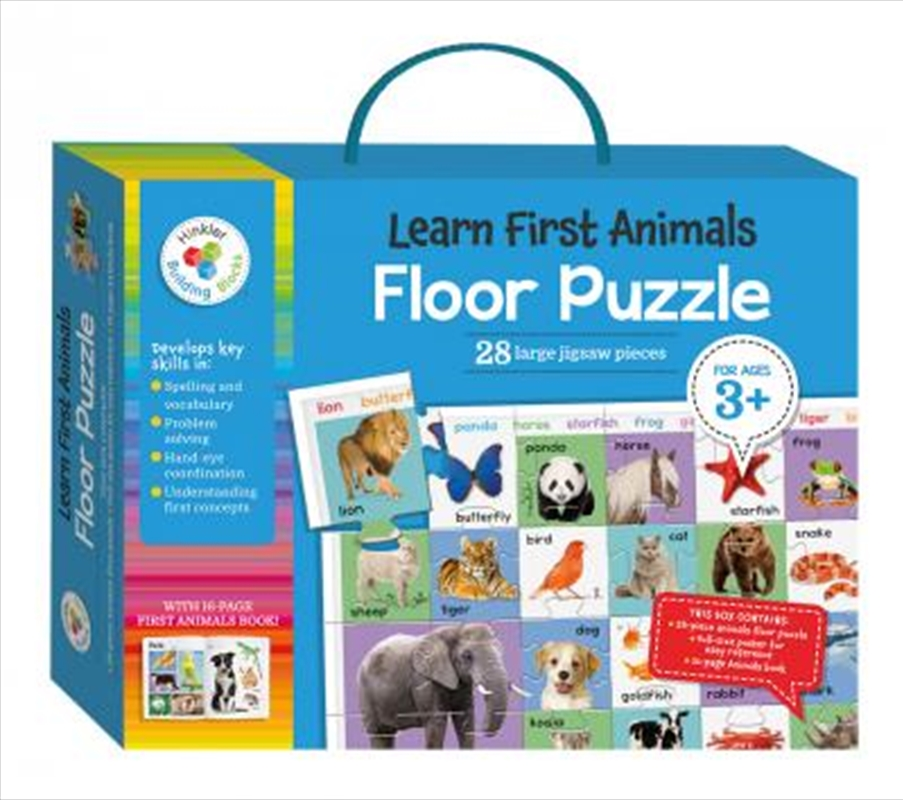 My First Animals Building Blocks Floor Puzzles | Hardback Book