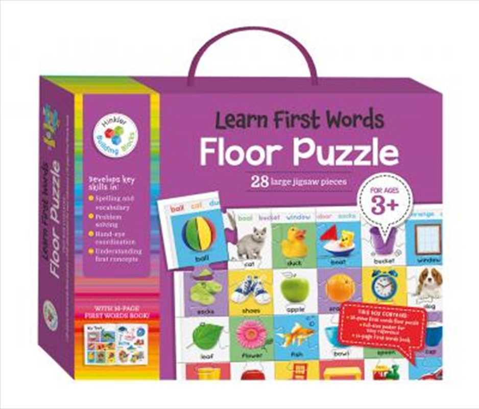 Learn First Words Building Blocks Floor Puzzles | Hardback Book
