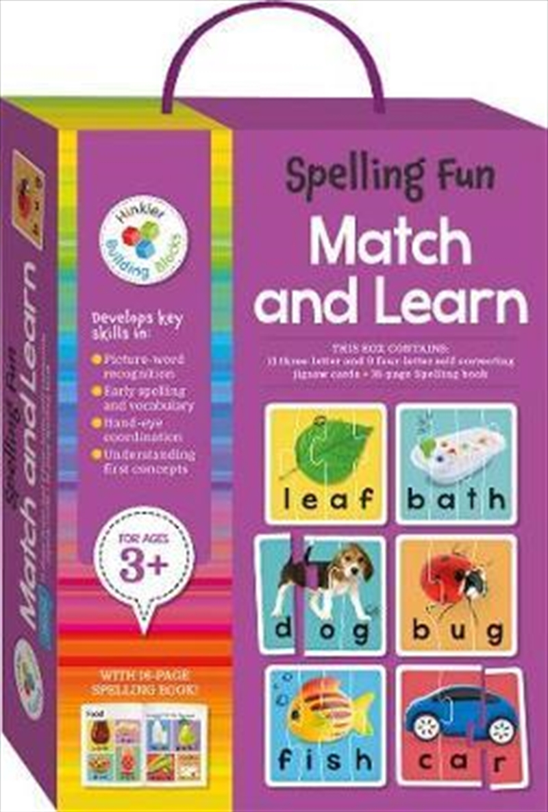 Spelling Fun Building Blocks Match and Learn Cards | Hardback Book