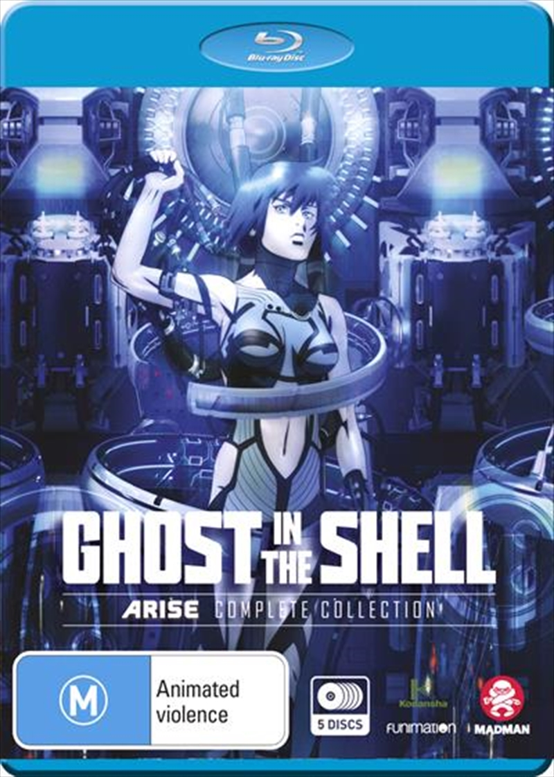 Ghost In The Shell - Arise | Boxset | Blu-ray