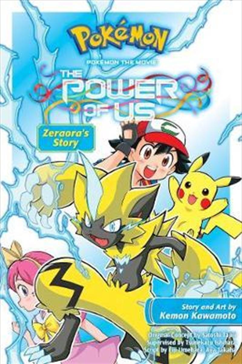Pokemon the Movie: The Power of Us: Zeraora's Story | Paperback Book