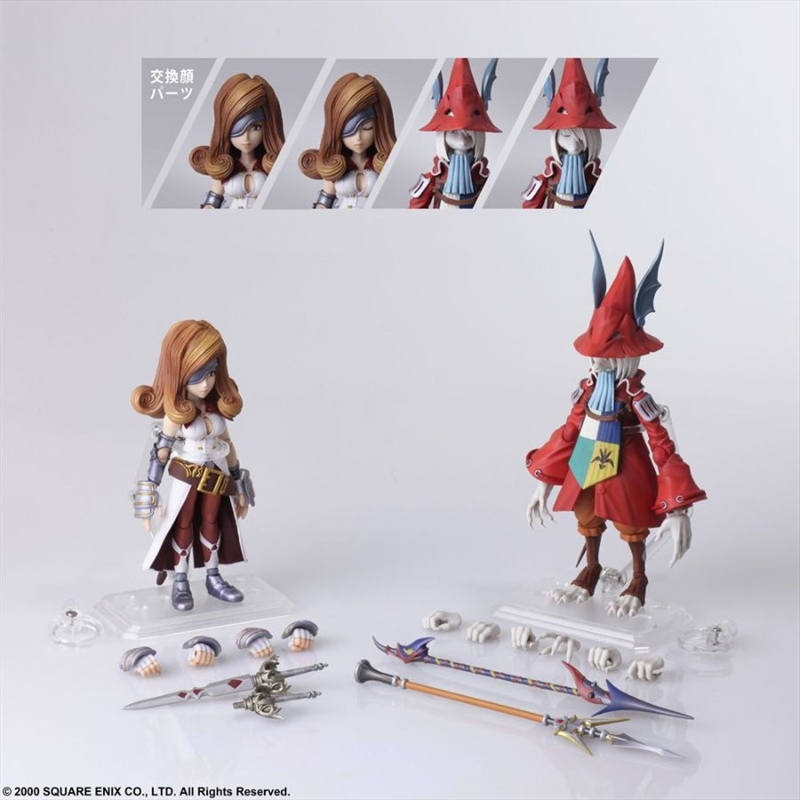 Final Fantasy IX - Freya & Beatrix Bring Arts | Merchandise