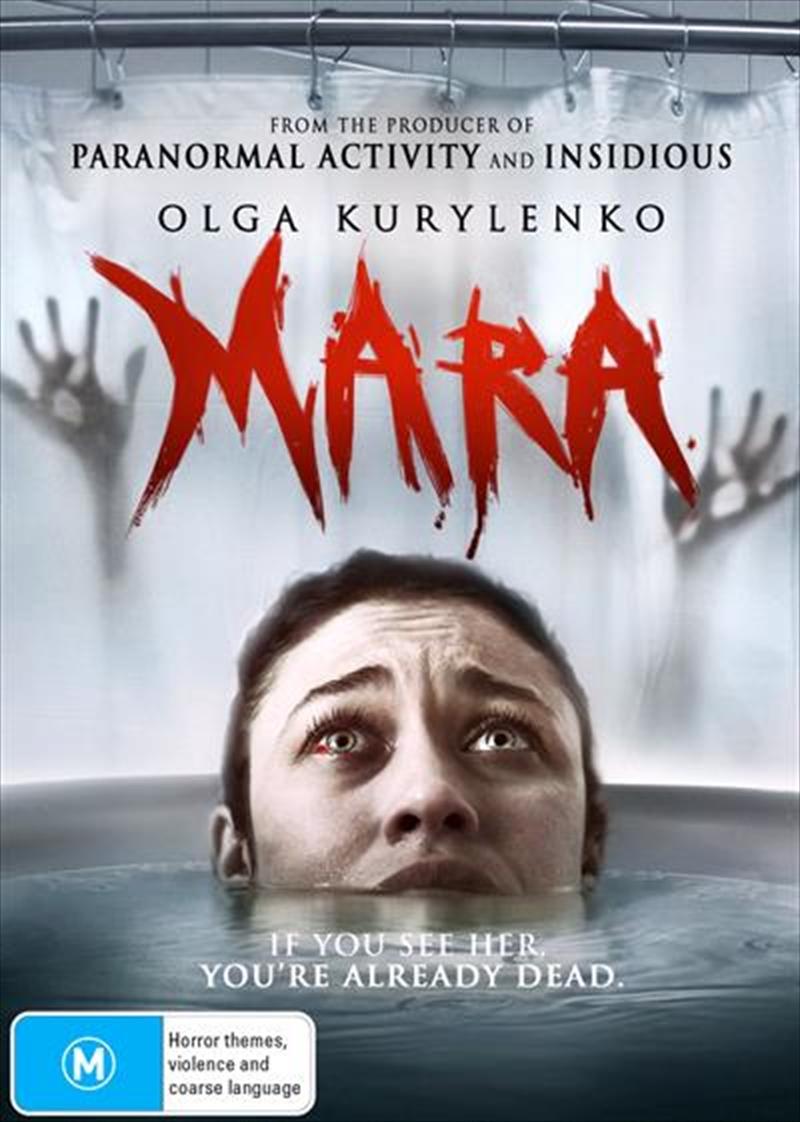 Mara | DVD