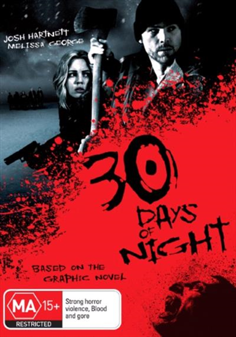 30 Days Of Night | DVD