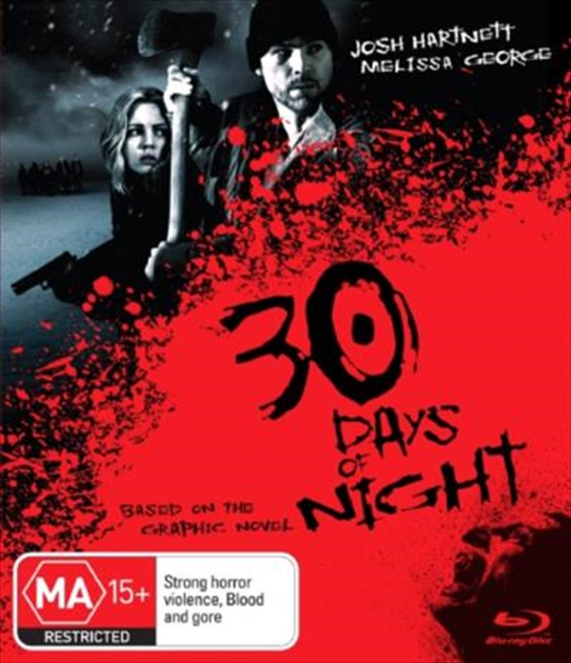 30 Days Of Night | Blu-ray