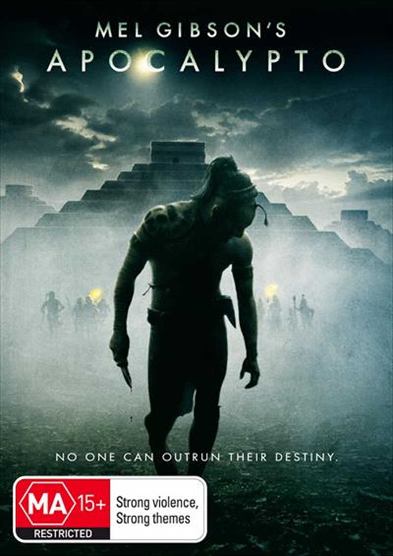 Apocalypto | DVD