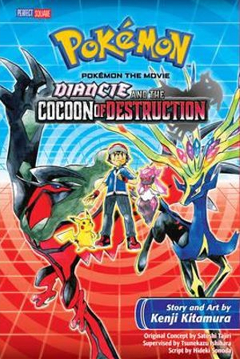 Pokemon the Movie Diancie and the Cocoon of Destruction   Paperback Book