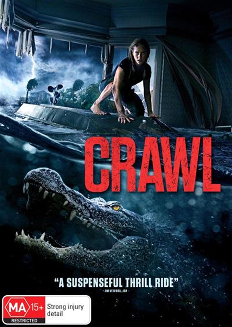 Crawl | DVD