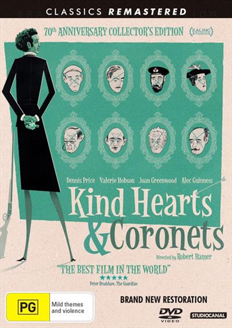 Kind Hearts And Coronets | DVD