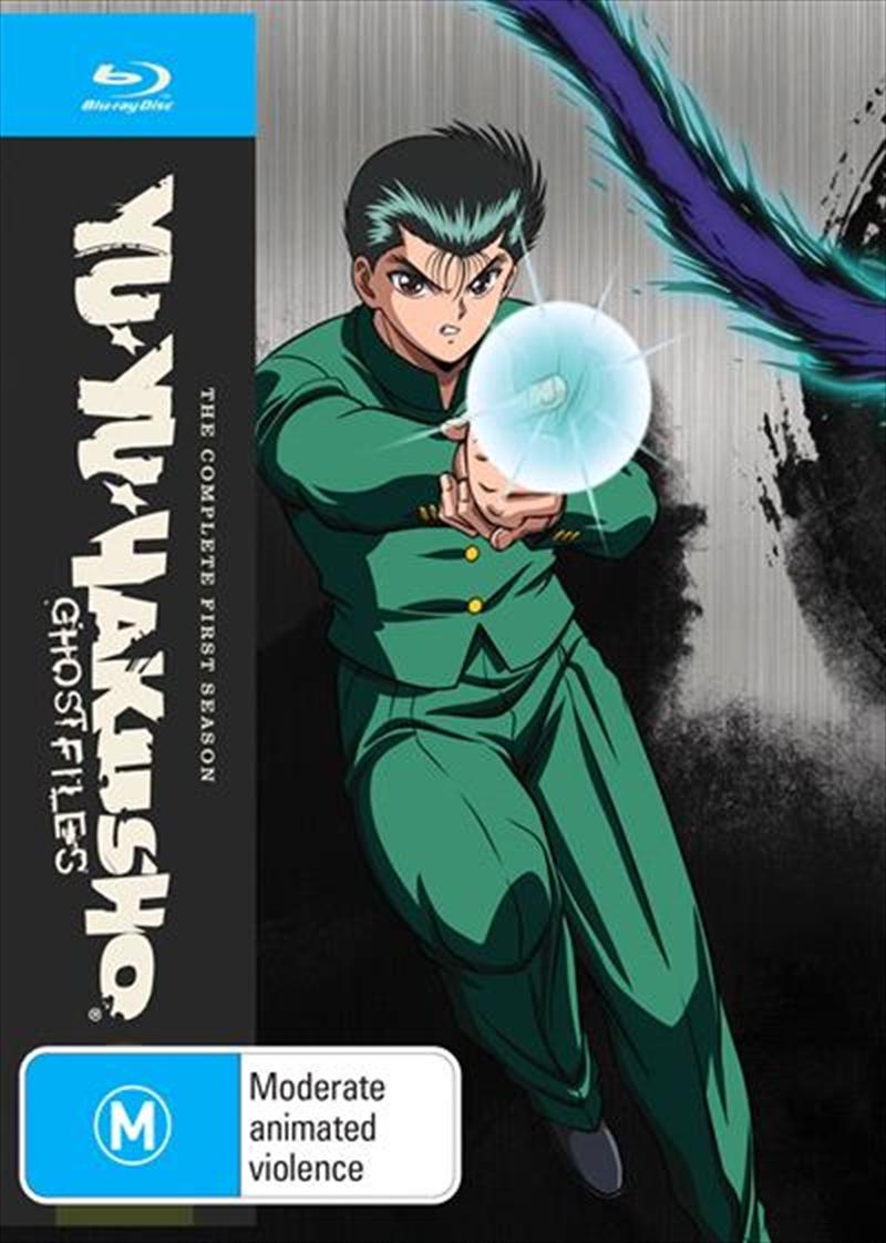 Yu Yu Hakusho - Season 1 - Eps 1-28   Steelbook   Blu-ray
