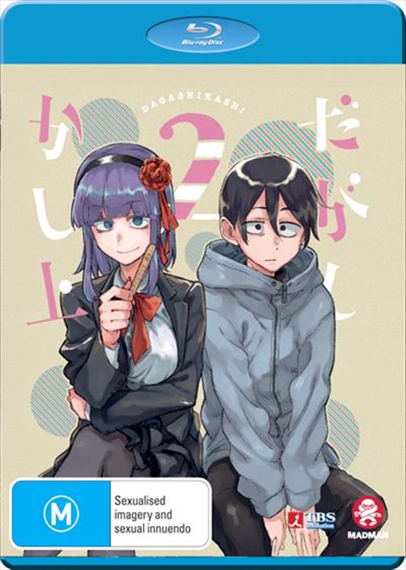 Dagashi Kashi 2 | Complete Series | Blu-ray