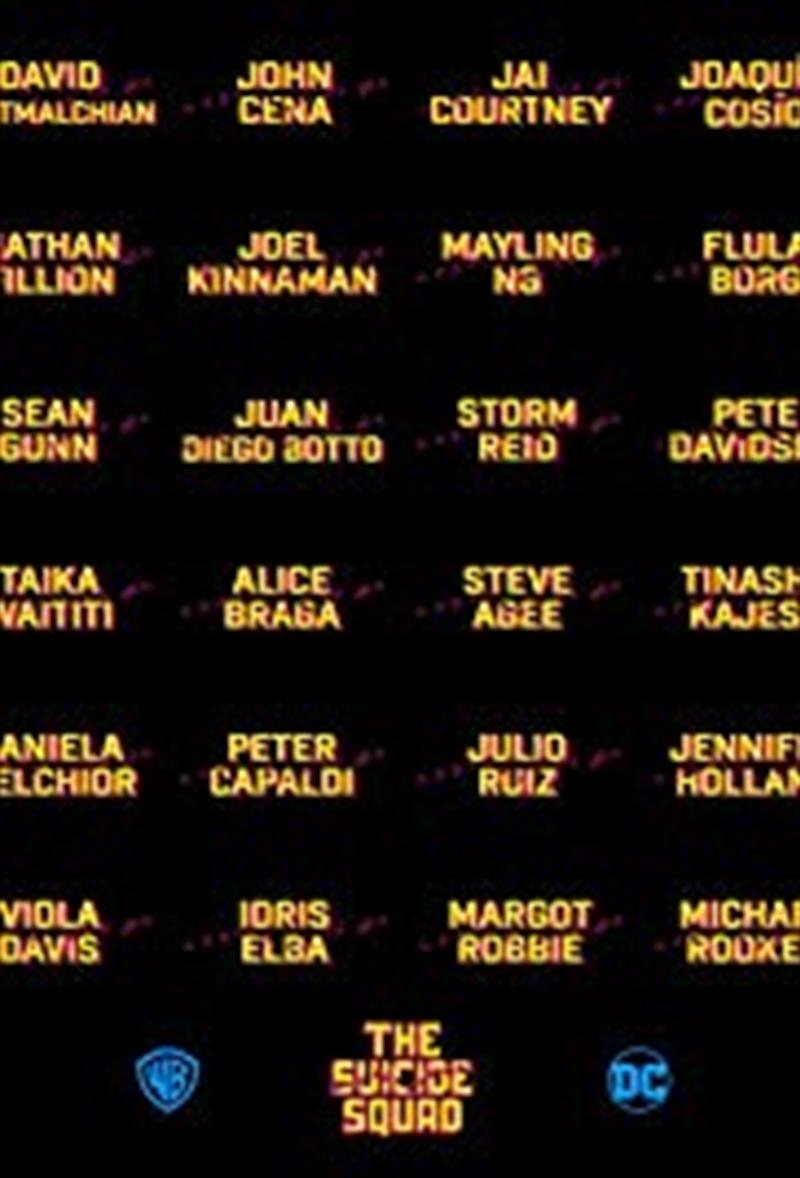 Suicide Squad 2 | DVD