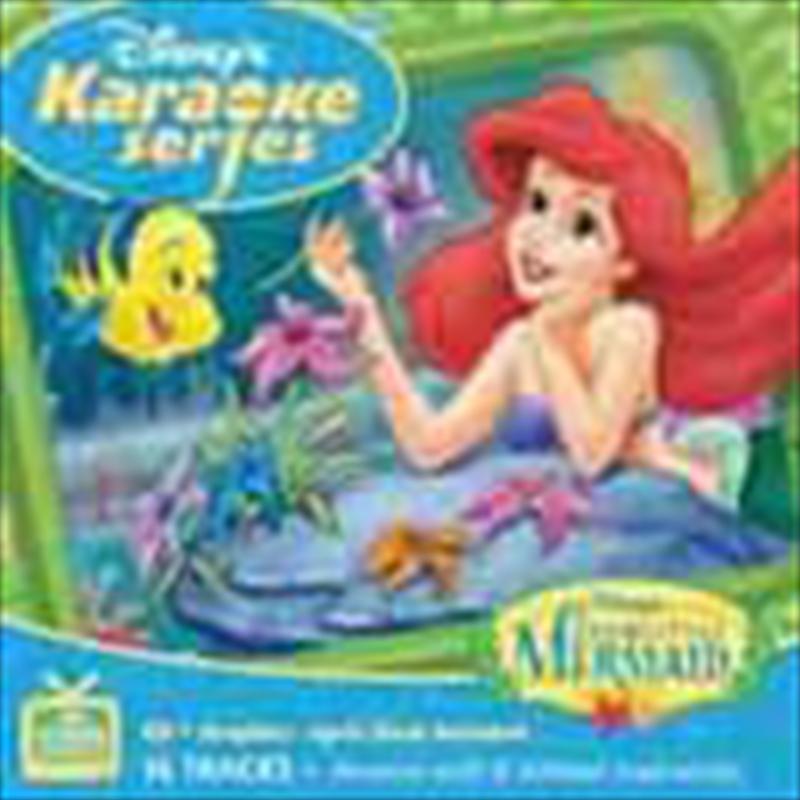 Disney's Karaoke Series: Little Mermaid | CD