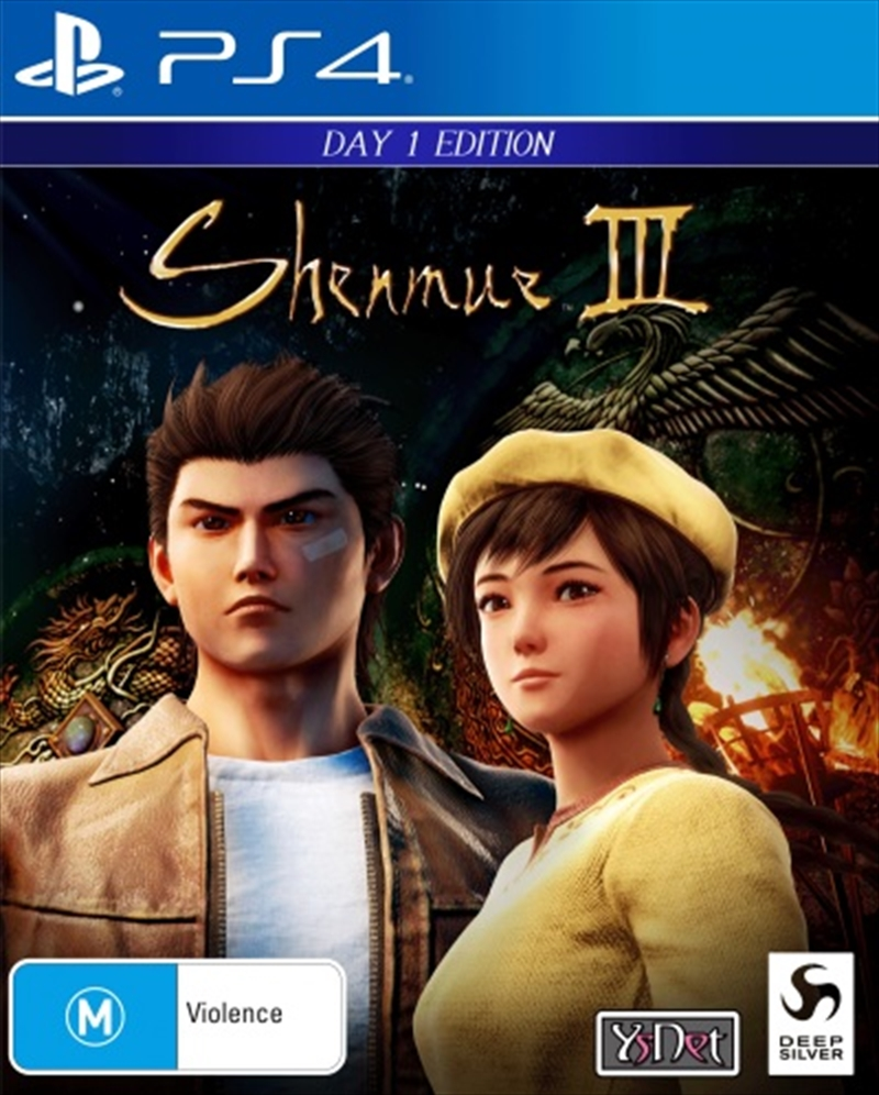 Shenmue Iii | PlayStation 4